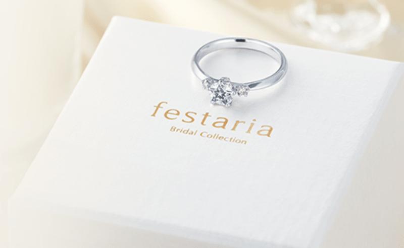 festaria_brand