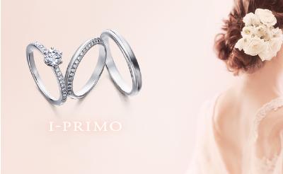 アイプリモ(iprimo)