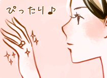 ヘブンリ―レッド 指輪