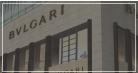 ブルガリ訪問レポート