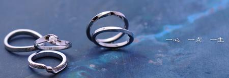 ichi指輪