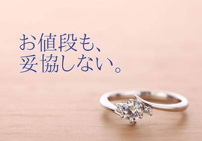 安い結婚指輪