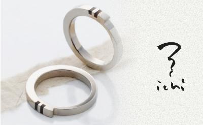 ichi(イチ)、婚約指輪のお得なキャンペーン情報