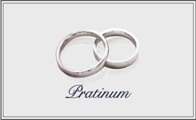 なぜプラチナの結婚指輪がおすすめか?~選び方と人気の安いプラチナリング~