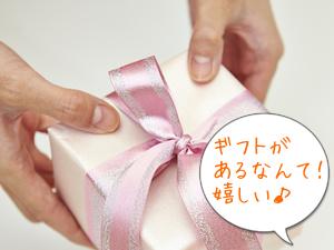 結婚指輪選び、成功の秘訣