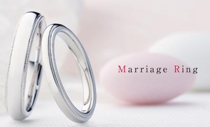 トレセンテ 指輪
