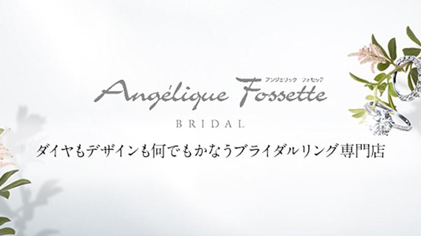 angeliquefossette