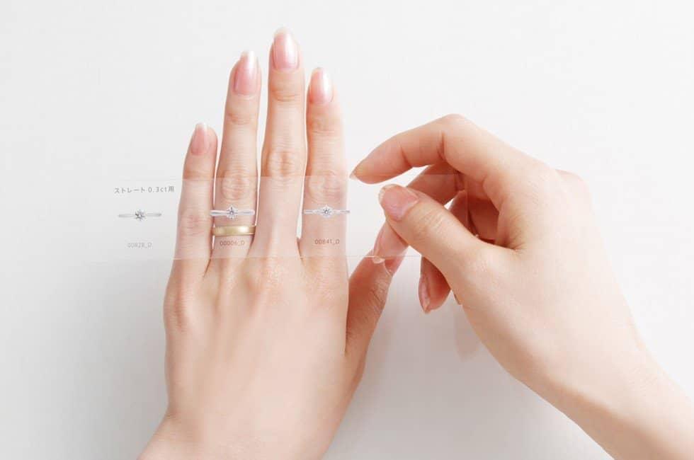 指輪のイメージシート