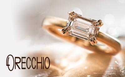 ORECCHIO(オレッキオ)の結婚指輪特典情報